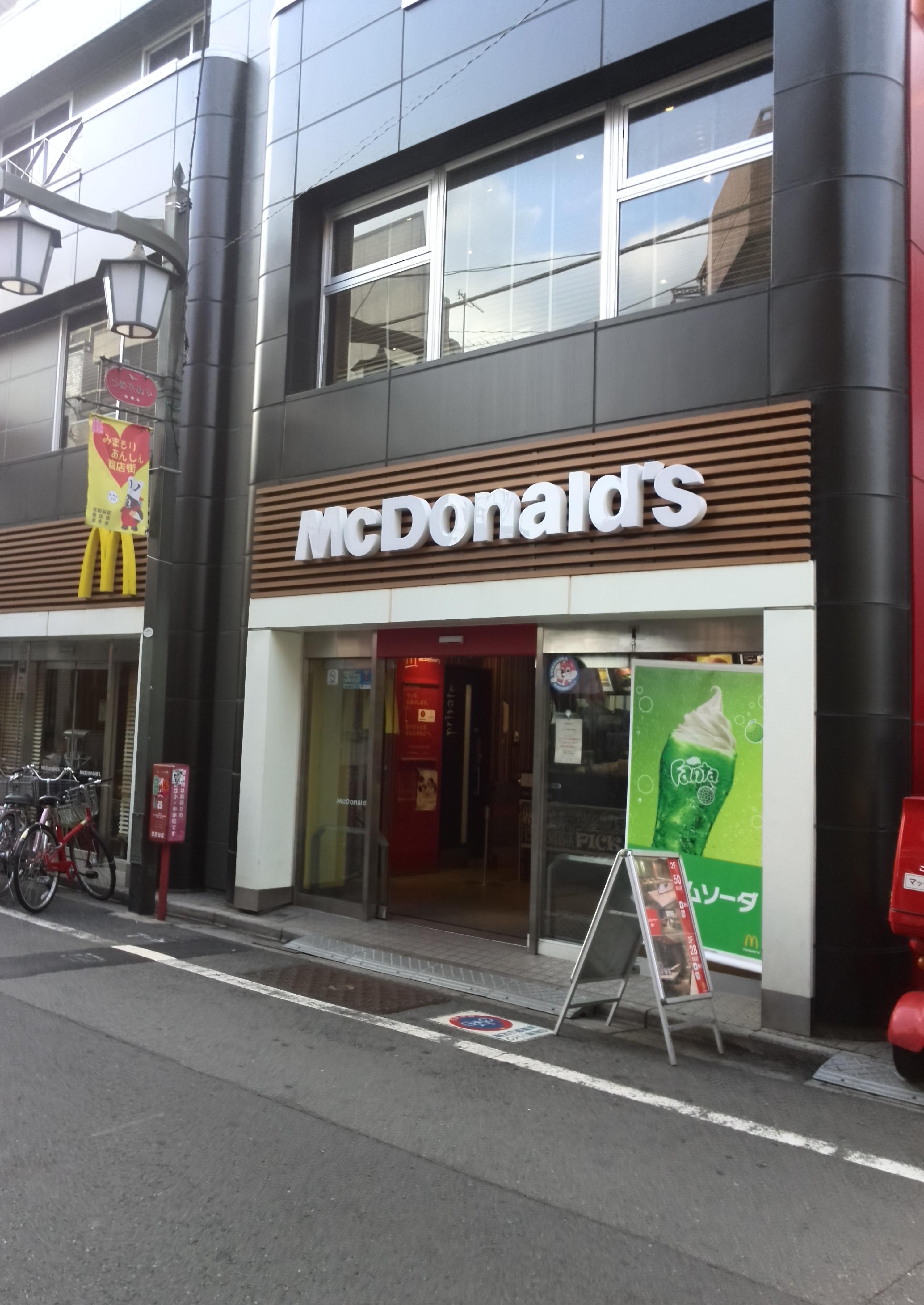 マクドナルド梅ヶ丘駅前店
