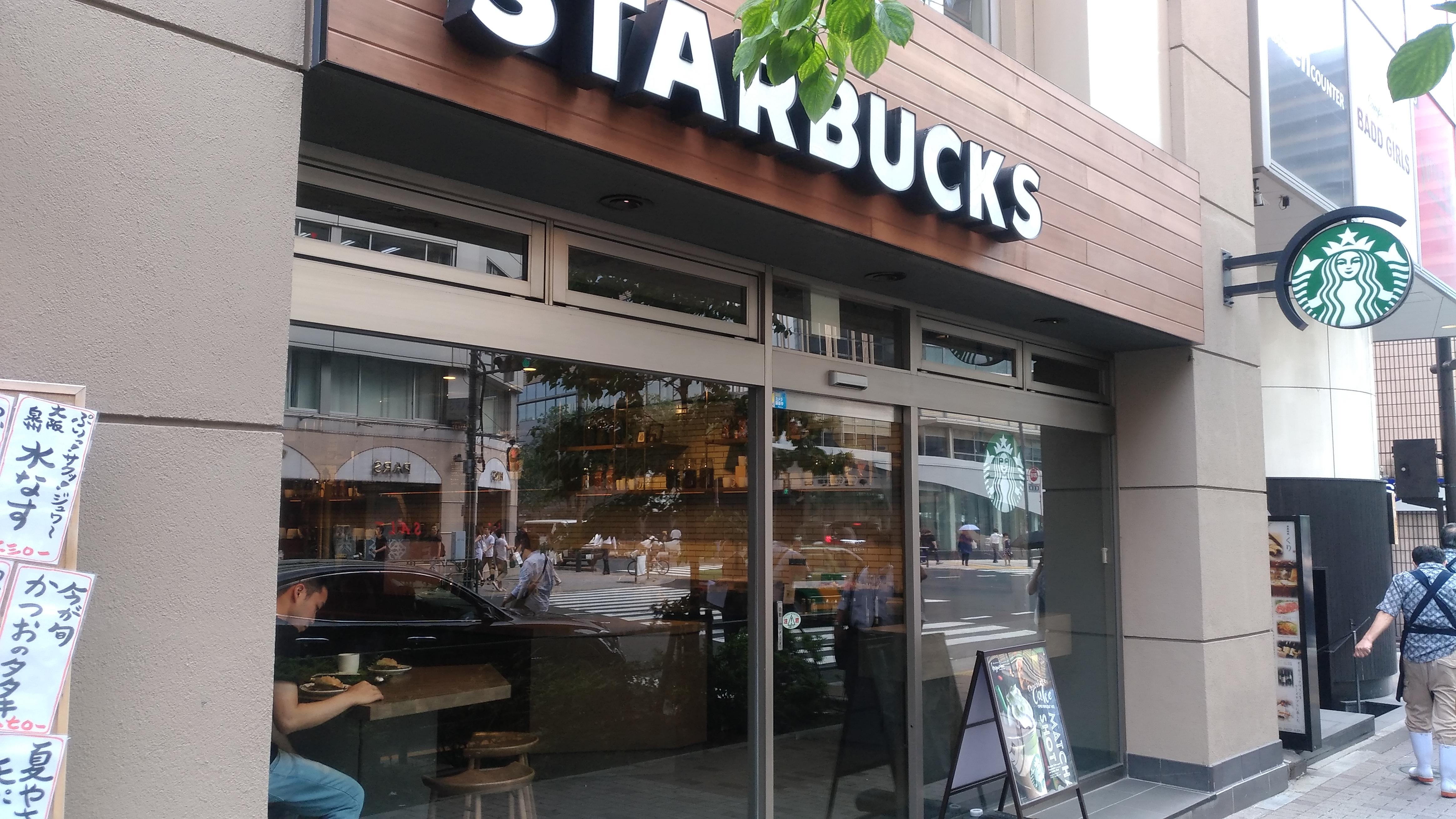 スターバックス六本木七丁目店