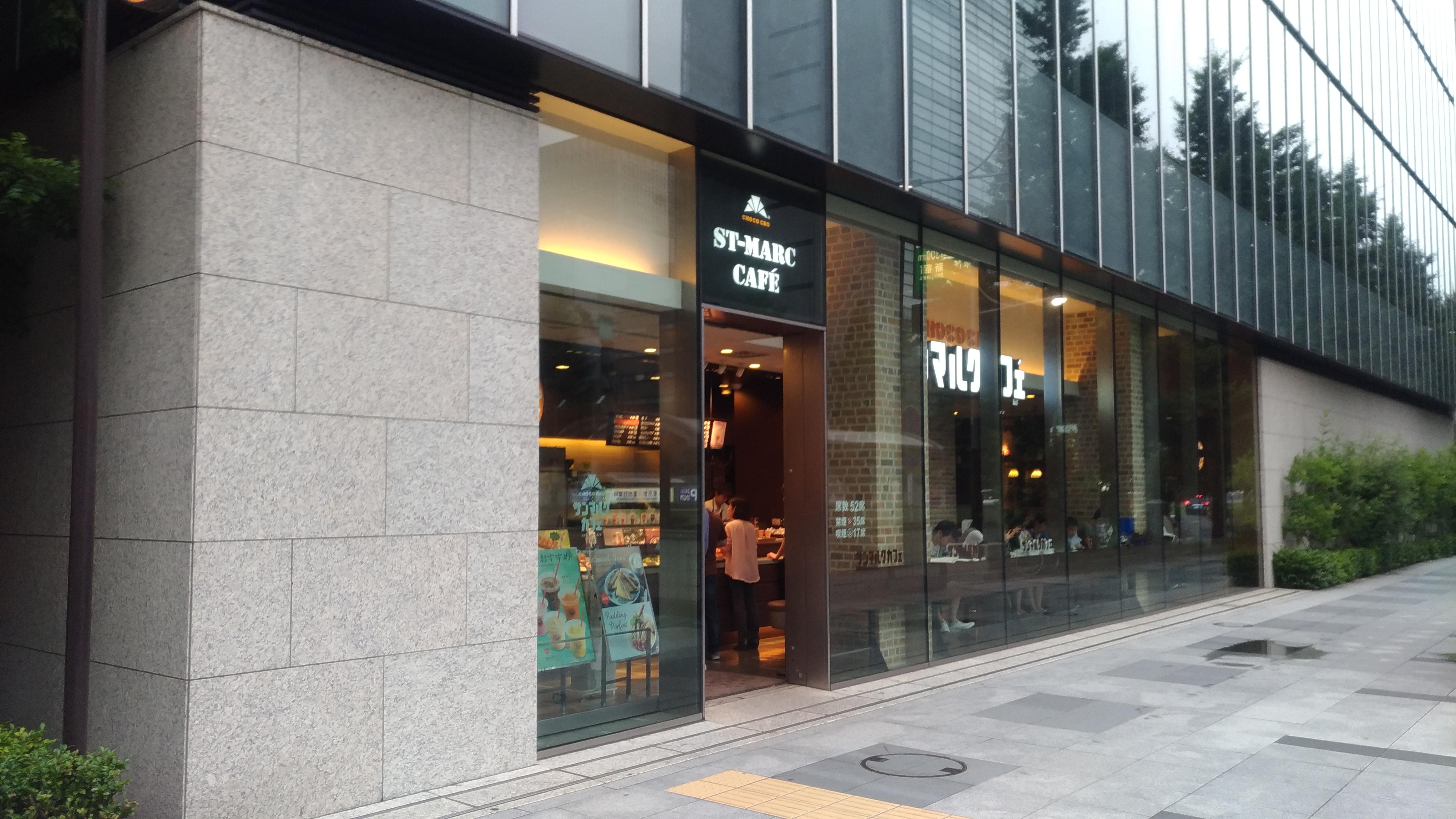 サンマルクカフェ 日本橋八重洲通り店